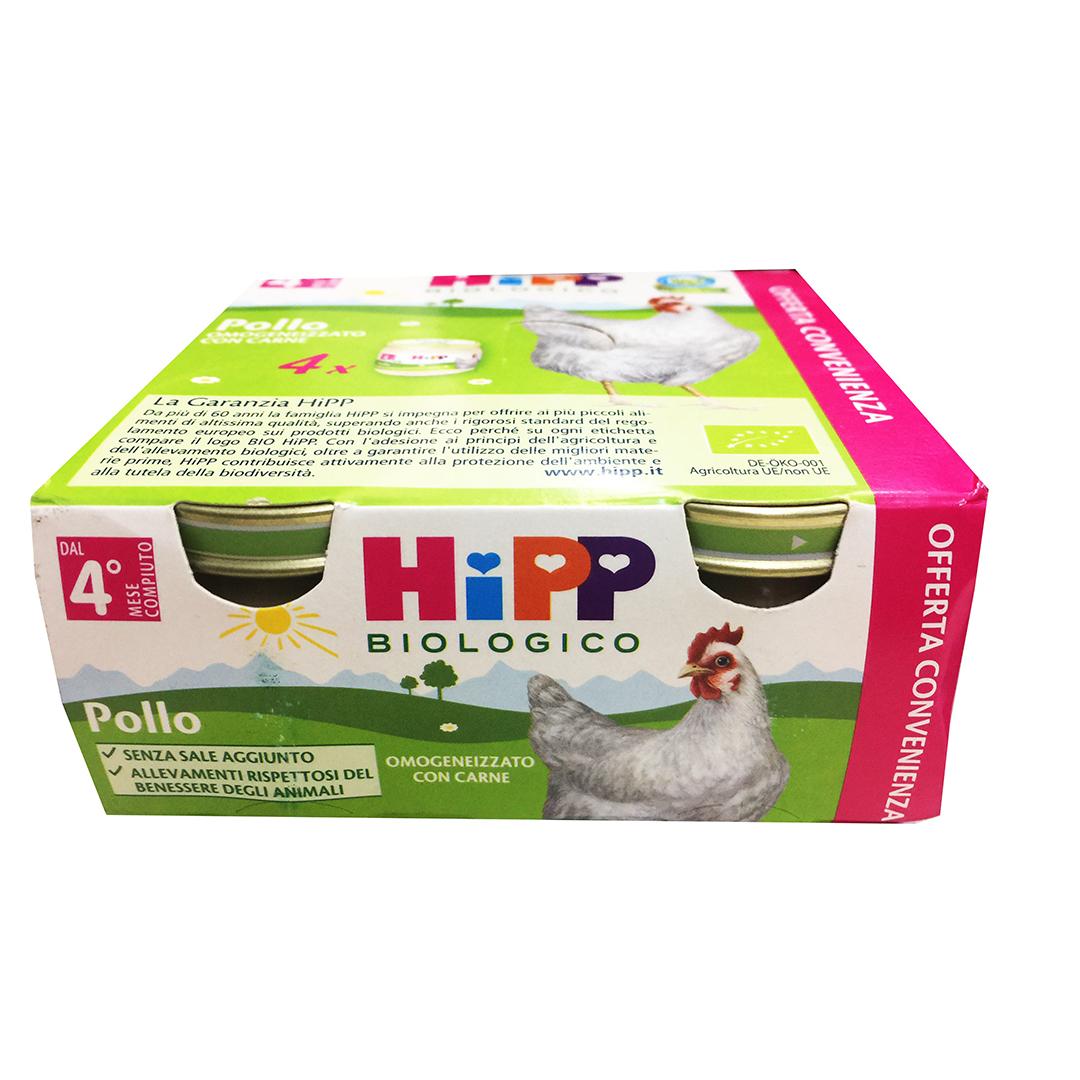Hipp Omogenizzati Carne Multipack Pollo 4x80g