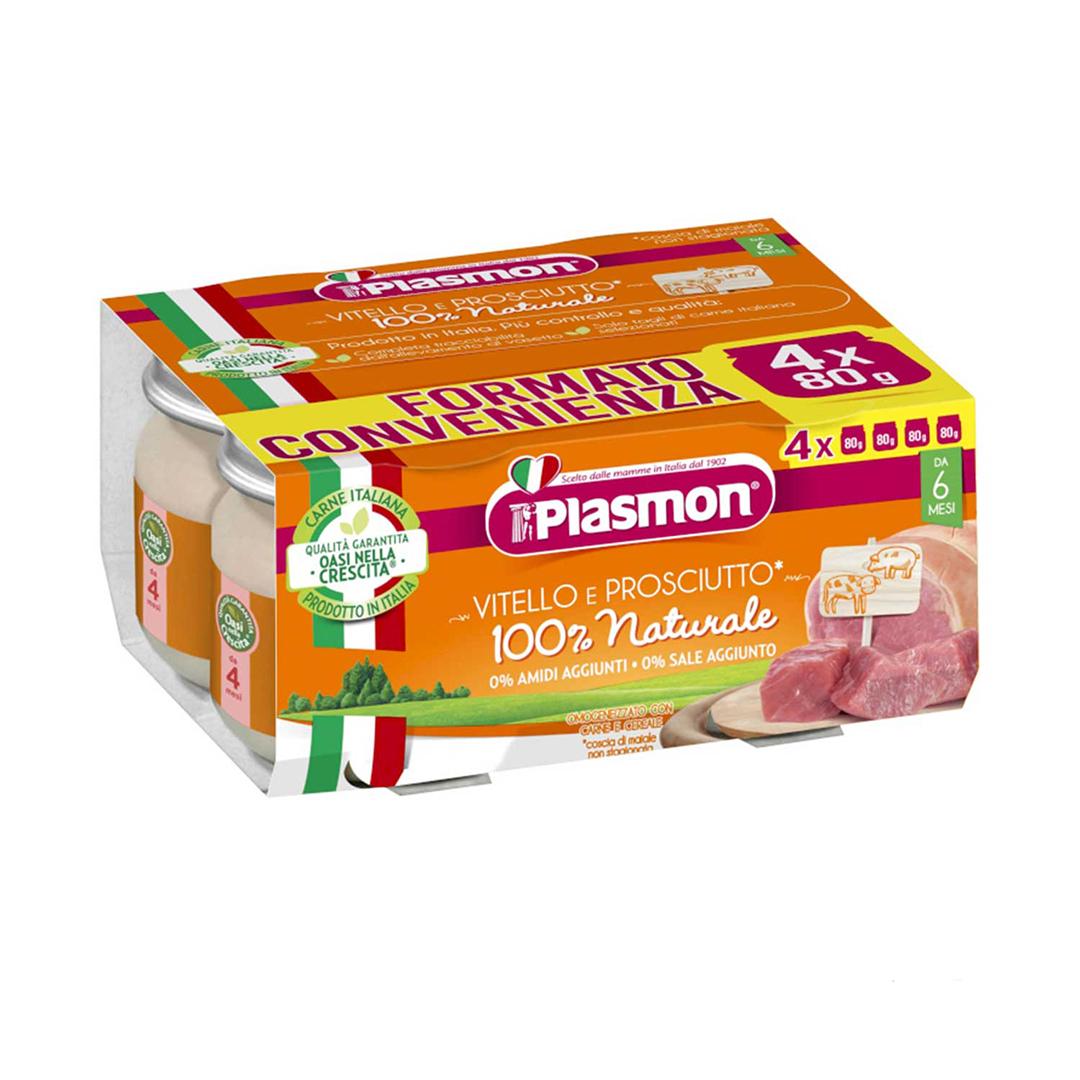 Plasmon Omogeneizzato Vitello e Prosciutto 4x80