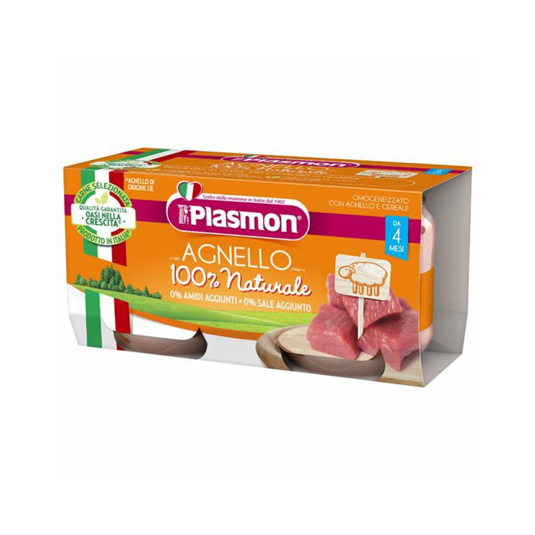 Plasmon Omogeneizzato Agnello